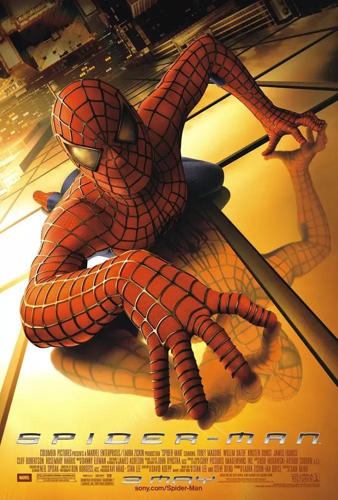 蜘蛛侠三部曲+返校季 [跪在钢铁侠和蝙蝠侠身边捡钱的那个.jpg]