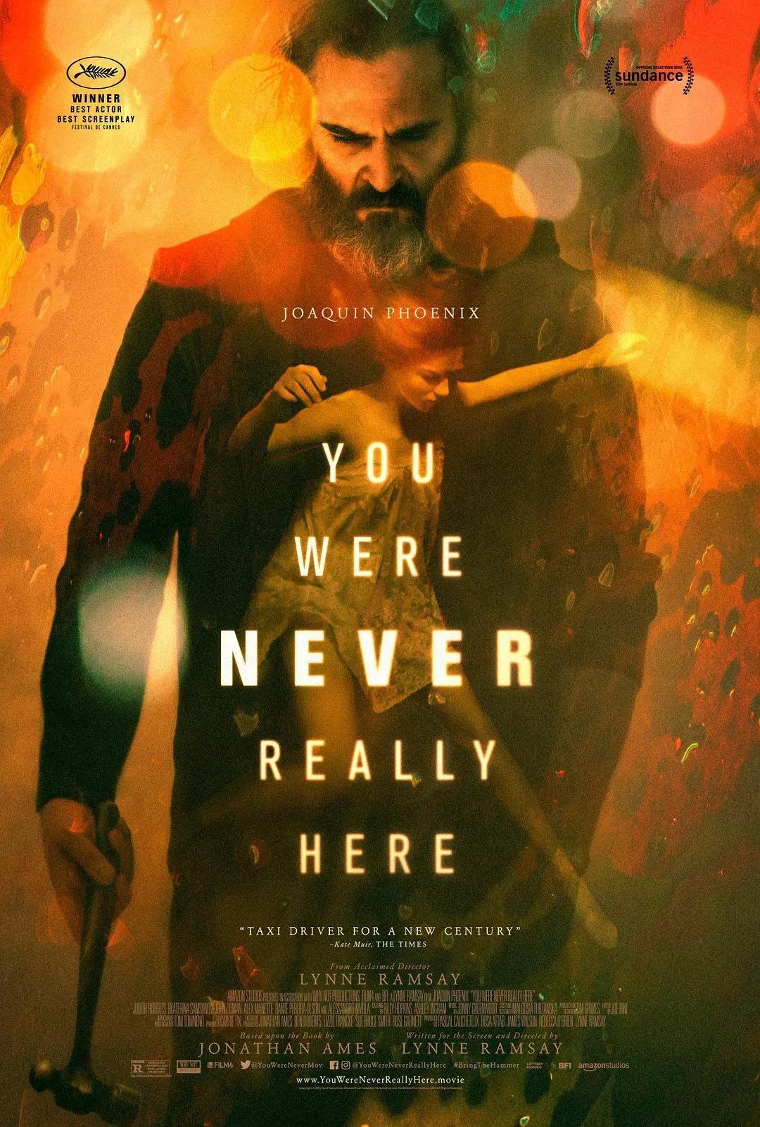 你从未在此 [获第70届戛纳电影节最佳男演员、最佳编剧,提名金棕榈奖]