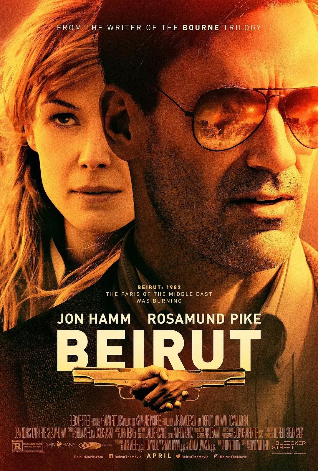 贝鲁特 [美外交官十年后在CIA的授命下重回故地搭救一位前同事]