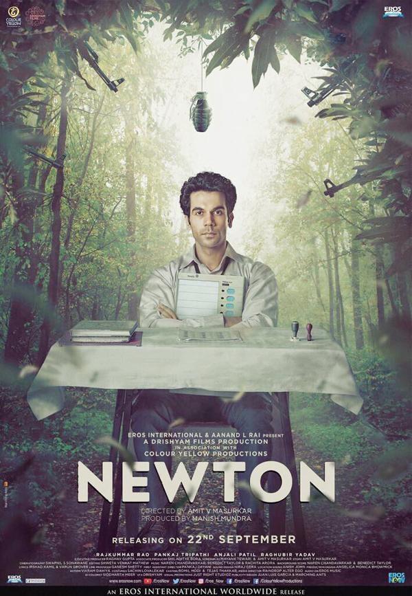 """倔强的牛顿 [关于印度民主政治""""自由公平""""的片子]"""