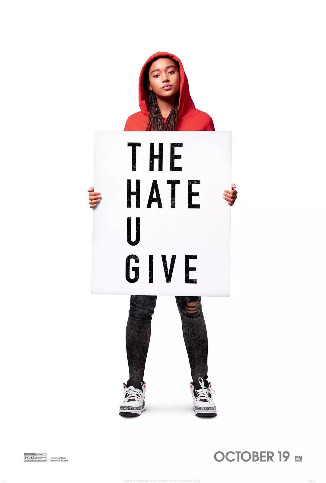 你给的仇恨 [聚焦种族问题和警察暴行,主演提名多个电影奖的表演奖]